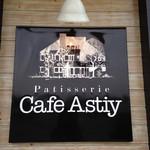 Astiy -