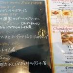シャンデレール - 2014/06/24