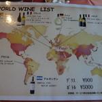 28489894 - ワイン