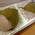 浪芳庵 - 桜餅