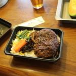 みわ屋 - ハンバーグ弁当