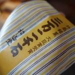 松山堂 - (2014/5月)「三万二千石」