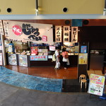 大阪じゅうべい ATC店 - 店入口