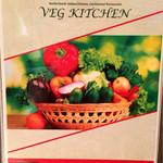 ベジキッチン -
