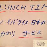 ベジキッチン - おかわりは、どれか一回だけ無料やで〜♪       2回目以降は、ランチメニューに書いてある料金かかるよ!