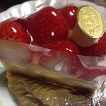 由香里絵 - 苺のタルト