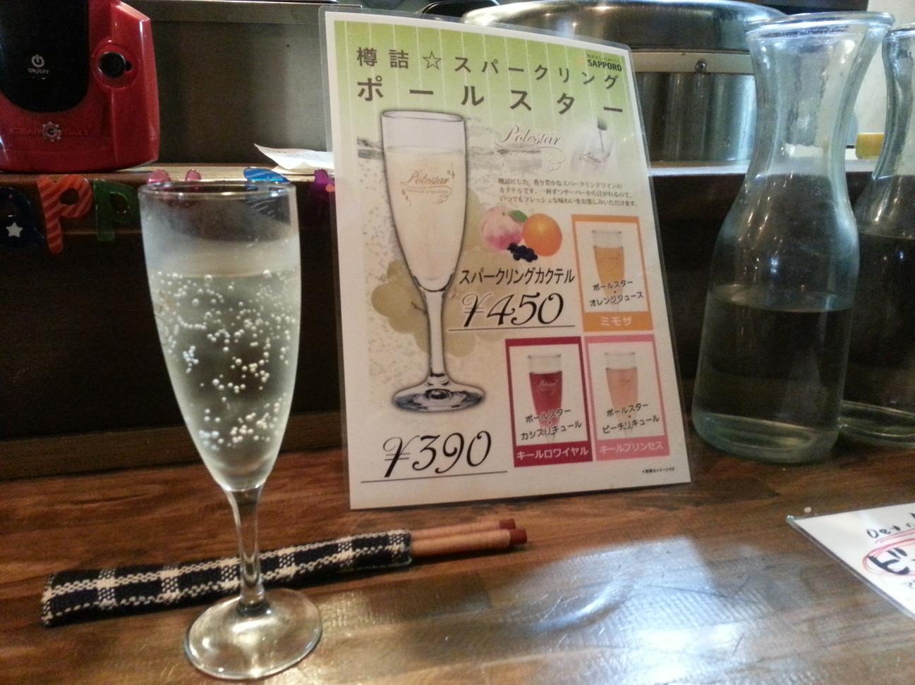 うどんキッチンDe→