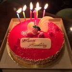 琳千 - 誕生日おめでとう
