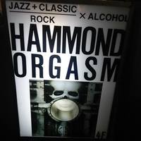 Hammond orgasm - Hammond orgasm's sign