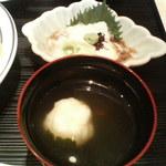 京都 つる家 花陽 - 椀物