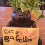 BAGUS - かえるさん。。。インドネシアでは、雨の神様とお話しできる生き物として大切にされています