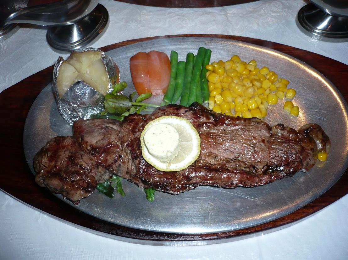 Steak House GAIN