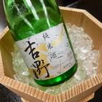 和 吉野 - 2014.06 冷酒、オリジナルラベルの純米酒、吉野