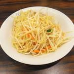 28502597 - 珉珉炒麺