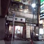 細雪 - 京王井の頭線マークシティ口から0分
