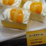 梅月堂カフェ - シースケーキはここでは「シースクリーム」と言う名前で出されています
