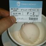 石庫門 - レアチーズ&ストロベリーのジェラード♡映画の半券でサービスです♪