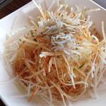大陸食道 - 大根サラダ
