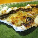 鮨亭 笹元 - 穴子の白焼き
