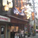 Nijuuhachimangoku - 外環