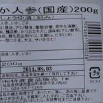 28518214 - 原材料ほか
