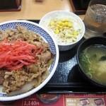 吉野家 - 牛丼大盛&サラダ味噌汁セット¥590 ※税込価格