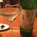 よなき蕎麦 癒庵 - 【甲州ワイン】