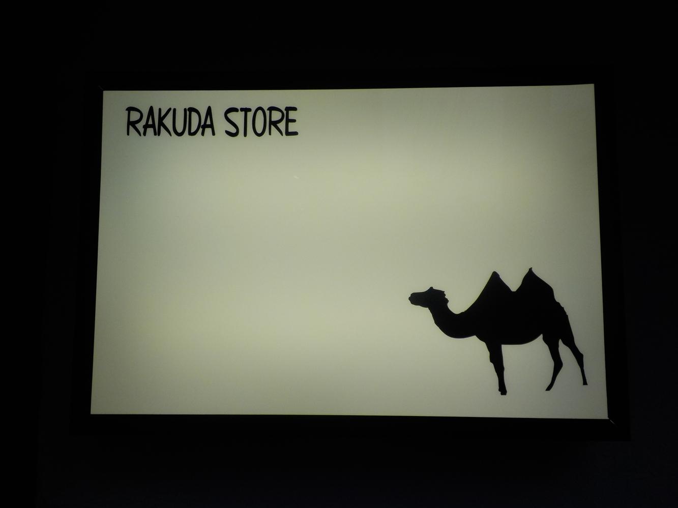 RAKUDA STORE