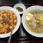 四季紅 - セットメニューの麻婆飯+塩ラーメン(780円)