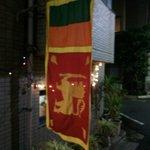 コートロッジ - スリランカ国旗が目印