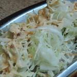 HANGOUT - サラダ