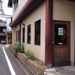 ダイニングカフェまき - 店舗東側より