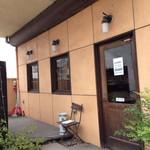ダイニングカフェまき -