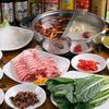 成都 - 料理写真:新鮮野菜や海鮮・お肉も絶品です