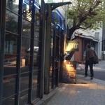 レノン - 渋谷セルリアンタワーの後ろにある。