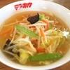 テンホウ - 料理写真:6種類の野菜を塩味でさっぱりいただけます。タンメン