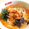 テンホウ - 料理写真:キムチが入って辛く仕上げた辛口タンタンメン