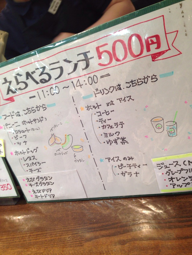 エスプレッソバール・ダインズカフェ 澄川店