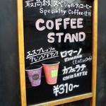 anthrop.Espresso&Comfort - エスプレッソ系がおすすめです