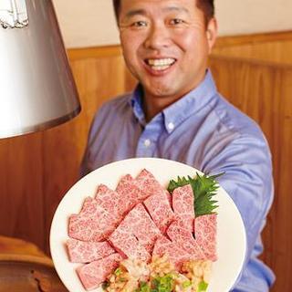 内臓主任責任者の資格を持つ肉のエキスパート!
