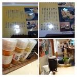 武膳 - 福岡パルコB1にある「うどんや」さんです。