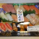 28539113 - 生寿司二人前 1315円 【 2014年6月 】2
