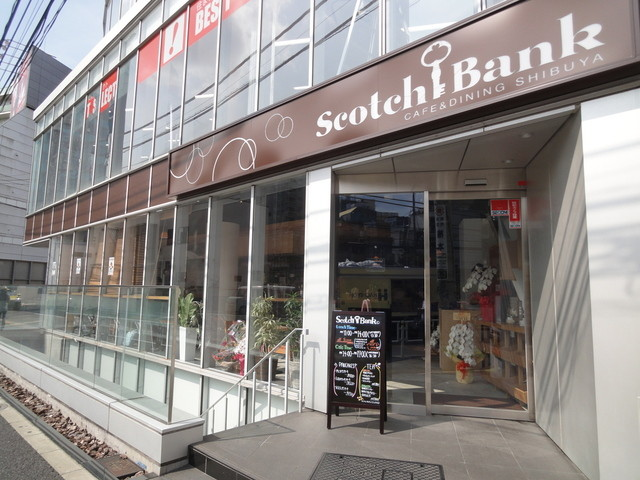 Banks cafe & dining 渋谷 - 線路沿いにあります。