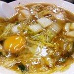 彩華ラーメン - サイカラーメン小・卵トッピング