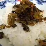 由丸 - ラーメンと高菜ご飯セット(2014.06)