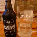 スマイリ商店 - ホッピーセット480円