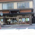 鳴海餅 - 堀川通り沿いです。