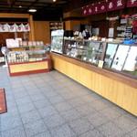 鳴海餅 - 広い店内。