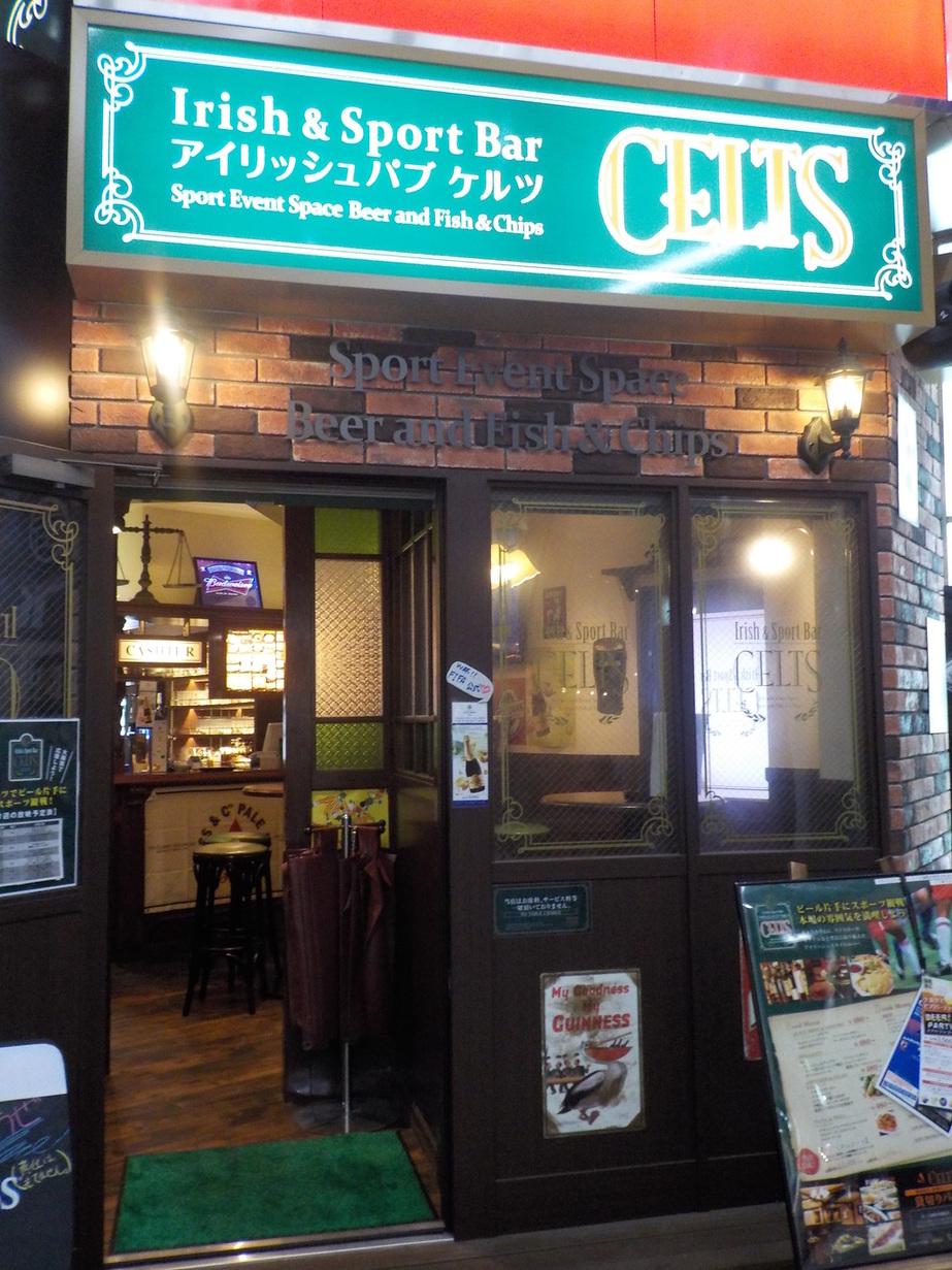 CELTS 宮崎一番街店
