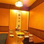 ヌルンジ サランバン - 広々個室で優雅な食事を。接待や大切な会食のシーンに相応しい。完全個室は4~最大50名様までご案内可能